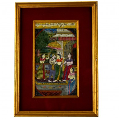 Indische Moghul Miniaturmalerei No. 2, ca. 1920